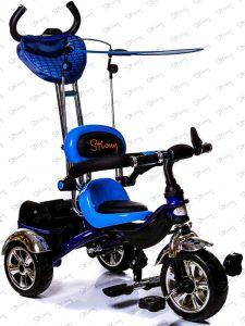 Велосипед 3-х кол. Stiony TRIKE Ultra арт. XXKR-01